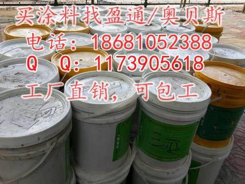 兰州市静宁县正宁县地板漆地板漆多少钱一桶水泥地板漆价格