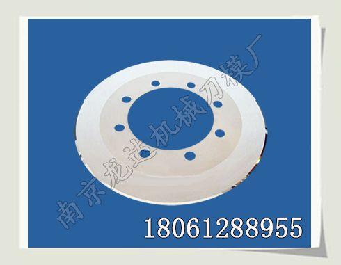厂价现货供应工业胶带分切圆刀片 自动切台合金圆刀片