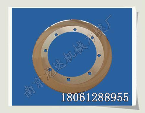 高精度锂电池极板分条圆刀 高硬度、高耐磨的钨钢圆刀