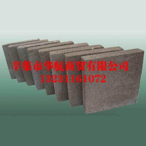 北京发泡水泥保温板