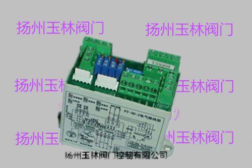 厂家供应PK-3C-J模块控制型