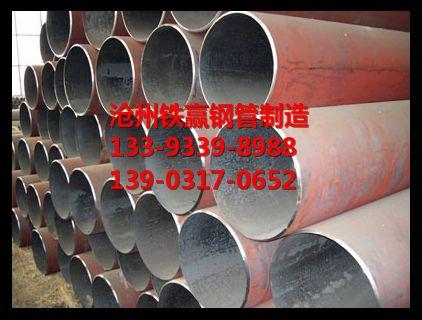 热扩无缝钢管出口定尺/沧州铁赢钢管/外径299-920