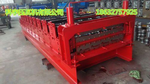 科宇双层彩钢压瓦机设备 琉璃瓦机设备厂家直销