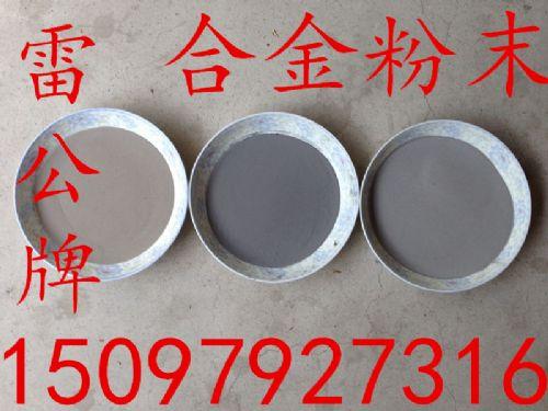 超细铜粉-400目、金刚石工具用铜粉、树脂砂轮、磨轮用铜粉