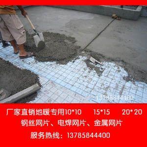 焊接网片价格,焊接网片厂家