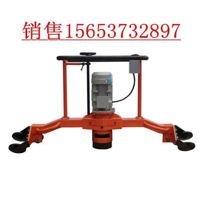 矿用防爆电动锯轨机