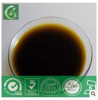 厂家供应优质食品添加剂迷迭香提取物