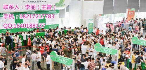 2016上海卫浴洁具及淋浴花洒展览会