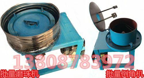 玉石玉器玛瑙油切机
