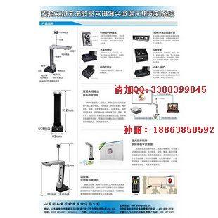山东创惠电子科技有限责任公司的形象照片