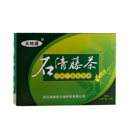 石清藤茶  中药排石肾茶 胆尿结石茶 溶石化石茶