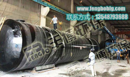 长沙丰博环保科技有限公司的形象照片