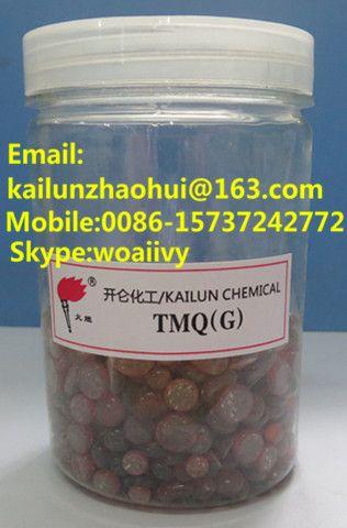 橡胶助剂-橡胶防老剂RD/TMQ