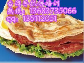 台湾手抓饼技术加盟
