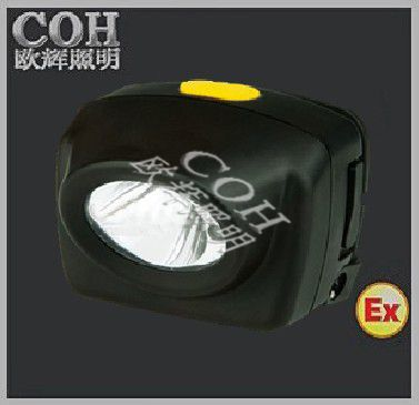 海洋王BAD308数码防爆头灯
