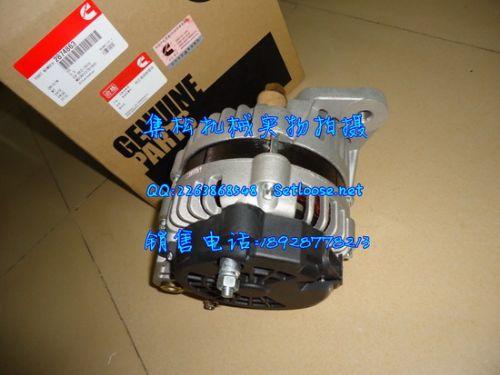 康明斯QSB6.7充电机/康明斯发动机配件
