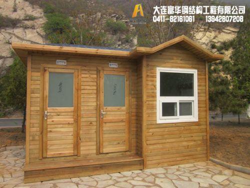 防腐木环保厕所,景区生态厕所制造