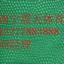 容县PVC羽毛球场地胶工程施工,容县PVC运动地胶材料