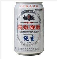 燕京啤酒厂家批发价格