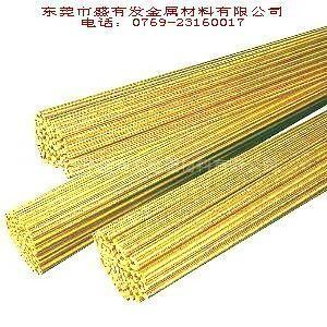c36000黄铜棒