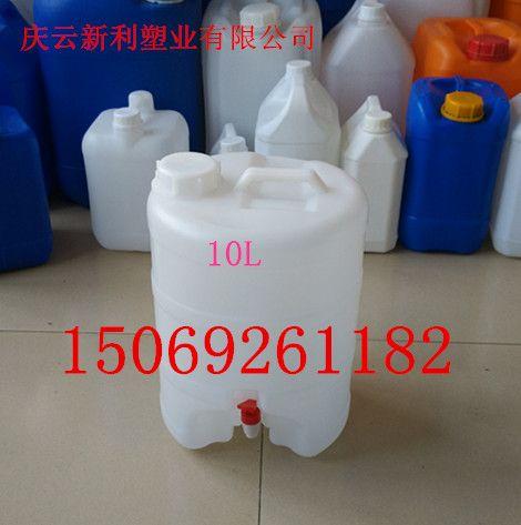 10升带阀门塑料桶10kg带水嘴塑料桶
