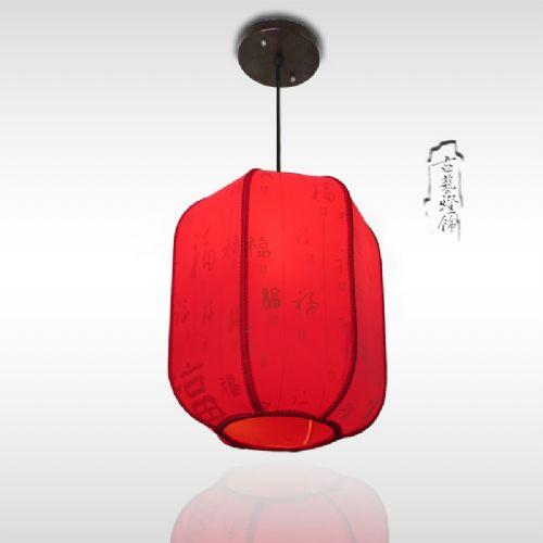 中式羊皮吊灯大红灯笼防水阳台过道走廊喜庆吊灯简约时尚灯