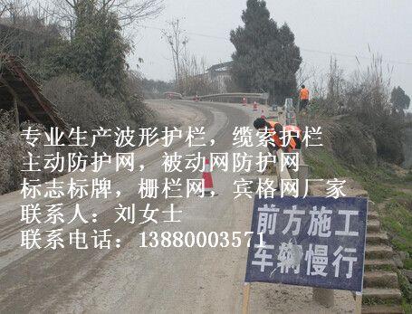贵州贵阳凯里六盘水缆索护栏波形护栏厂家订制生产