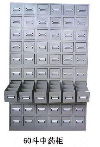 苏州诊所西药柜中药柜制造厂 60斗不锈钢中药柜价格