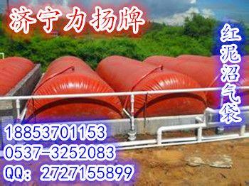沼气工程红泥软体沼气袋气囊沼气池【PVDF结实、耐用、环保】