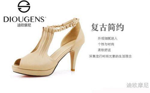 迪欧摩尼鞋包加盟 缔造创业传奇