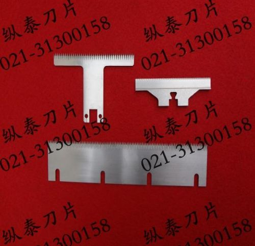 专业供应包装袋齿形切刀 包装袋齿形圆刀片