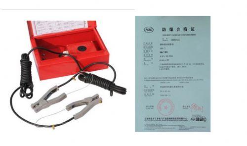 西安供应移动式静电接地报警器