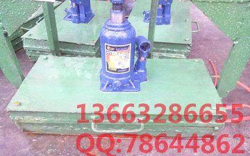 嘉峪关止水带热熔焊接机生产公司、中置式橡胶止水带厂家价格