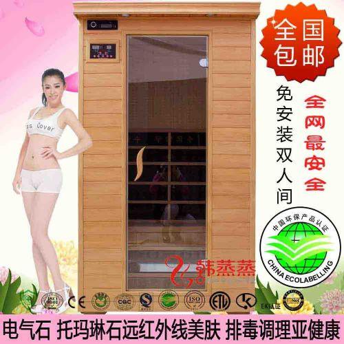 昆山汗蒸房家庭移动汗蒸房物美价廉远红外线汗蒸房上门安装