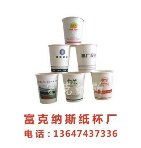 长沙健康纸杯 一次性纸杯 环保纸杯制作