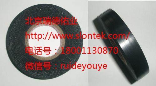 3M胶带 北京 总代理 3M5699胶带 汽车胶带