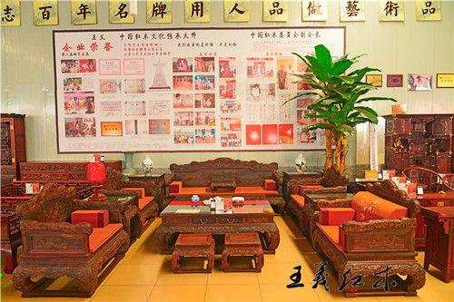 聊城红木沙发的价格 红木沙发十一件套报价
