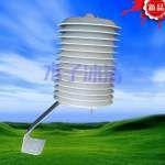 有线气象站系统  无线气象站系统  北京气象站系统