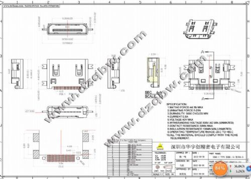 cfc19-63接触器接线图