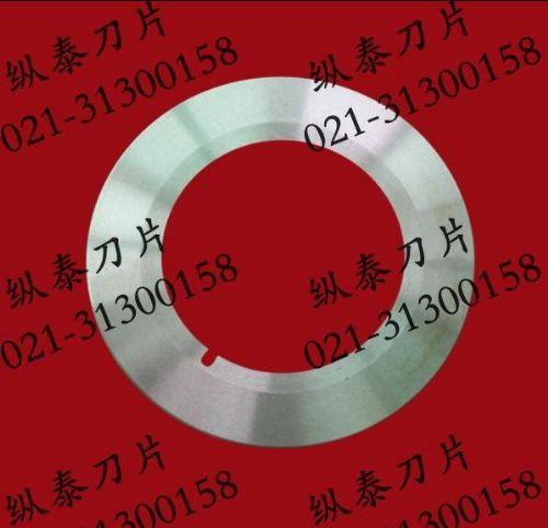 现货供应钨钢材质不干胶分切圆刀片,硬质合金圆形刀片