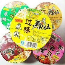 深圳市康源食品贸易有限公司的形象照片