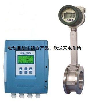 导热油热量表,高温导热油炉出油和回油热量计,导热油热量计