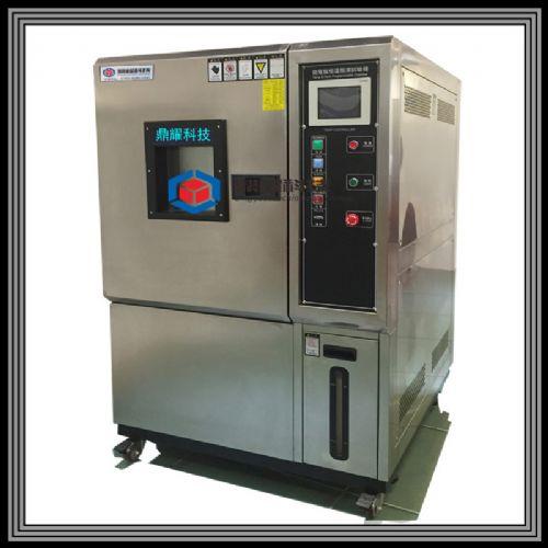 微电脑恒温恒湿试验箱高低温老化测试箱