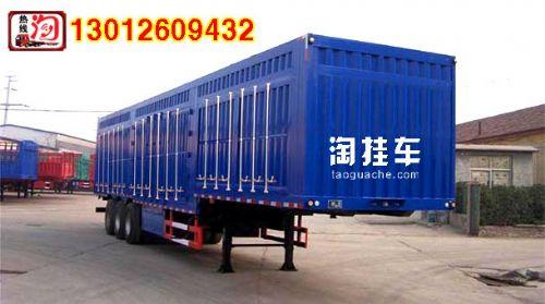 出租高厢货车 直销13米厢式运输半挂车