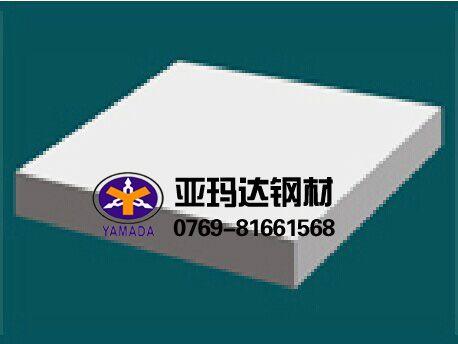 skh55高速钢skh55钢材skh55模具材料图片