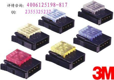 没买到原装正品的3M IDC连接器37104-B101-00EM