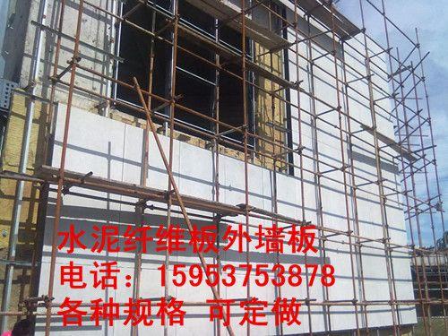 武汉超强水泥纤维板 水泥压力板市场厂家靠谱╮