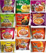 上海市金城副食品贸易有限公司的形象照片