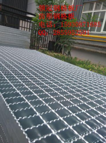 宁夏银川平台钢格板厂家直销/厂家报价