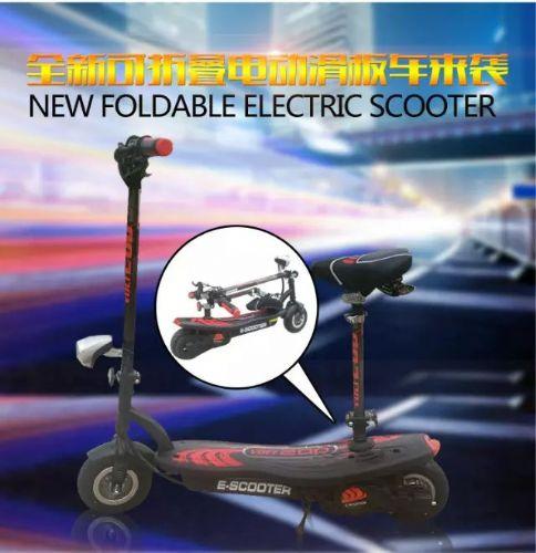 成都EVO(思酷特)两轮电动车,电动滑板车,代步车